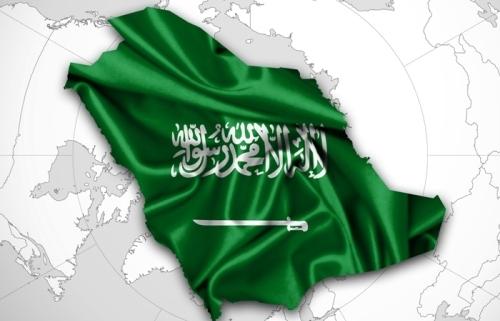 أهل السعودية