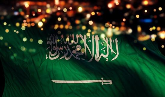 المناطق والمحافظات السعودية