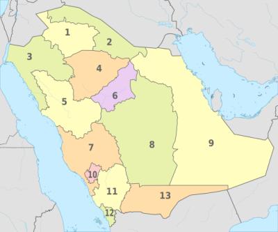 محافظات السعودية