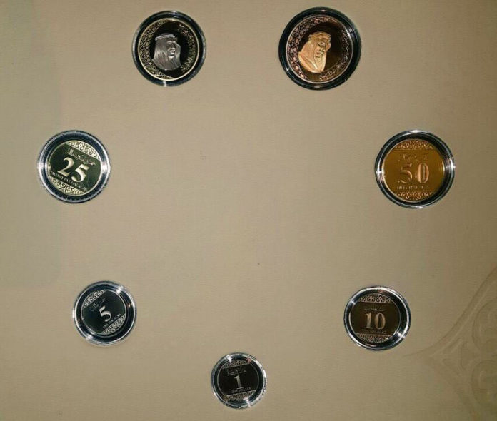 العملات الجديدة