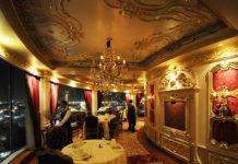 مطعم لوسييل الدوار