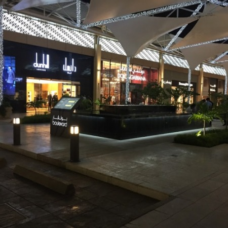 مراكز تسوق جدة