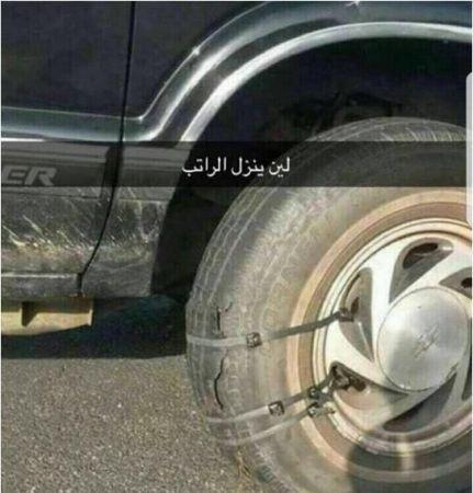 السعوديين