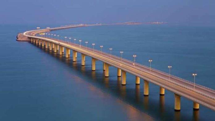 جسر الملك فهد بين البلدين