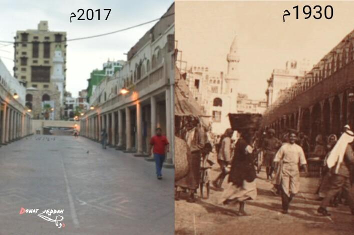 شارع قابل قديما