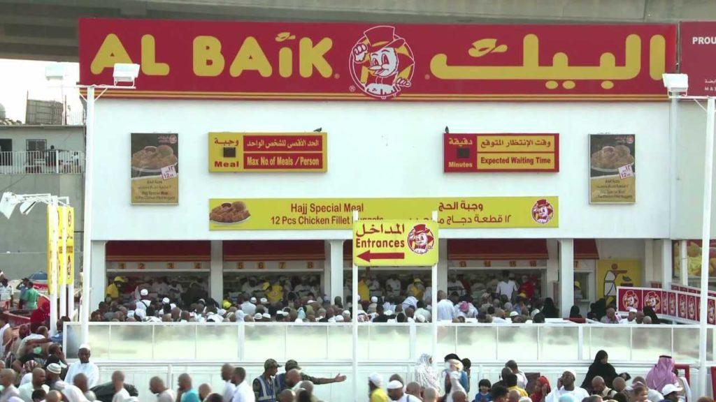 سلسلة مطاعم البيك