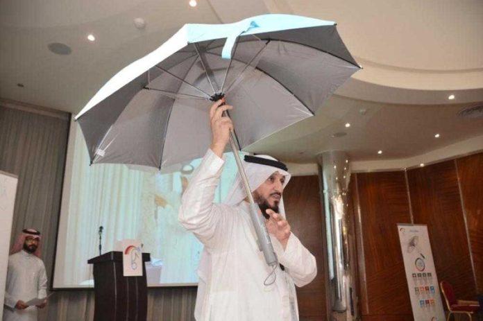 مظلة مكيفة