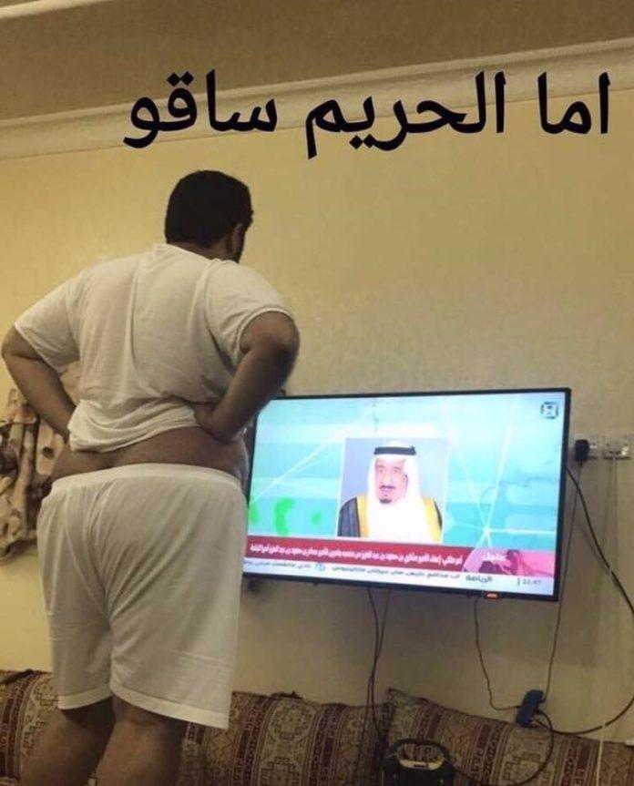 أطرف الصور والفيديوهات المتداولة بمناسبة قيادة المرأة السعودية للسيارة