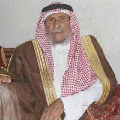 معمر سعودي