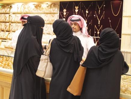 محلات الذهب في السعودية