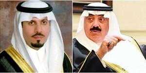 متعب بن عبدالله وخالد بن عياف