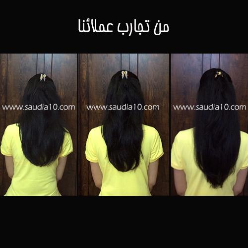 زيت الحشيش الافغاني الأصلي 0540428830 منتج العناية الذي يستحقه شعرك