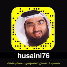 حسن الحسيني
