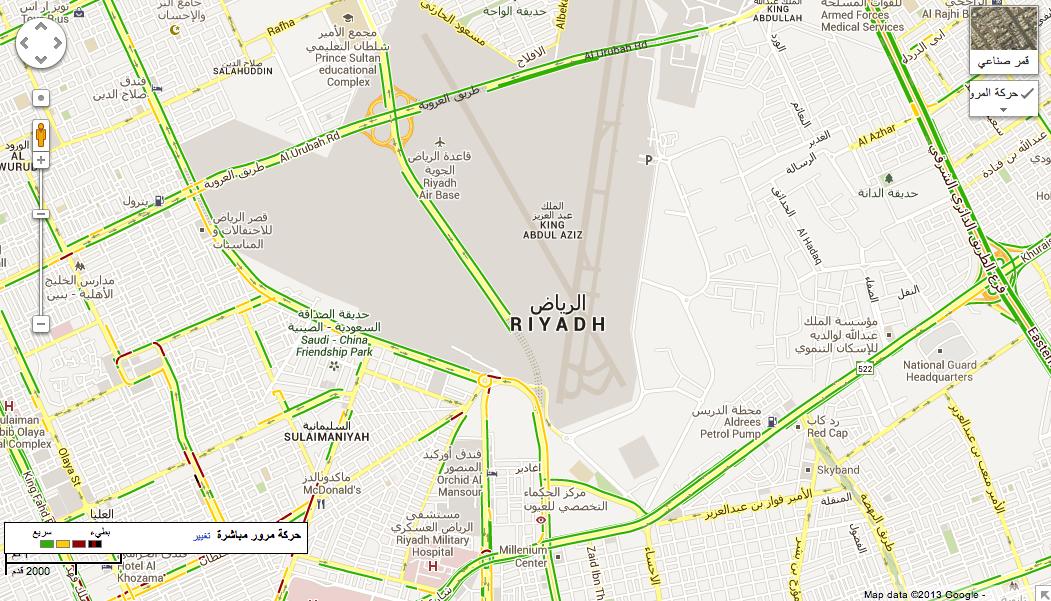 خريطة الرياض أهل السعودية