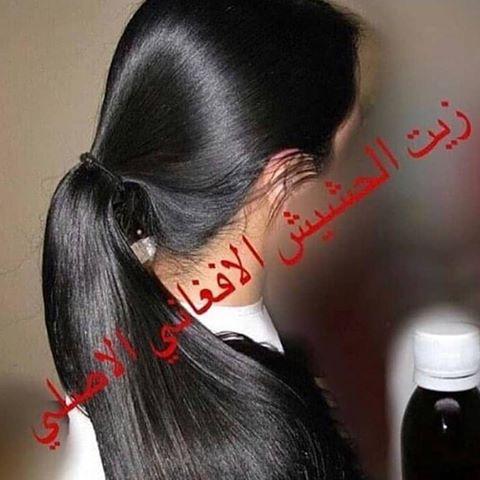 زيت الحشيش لتغذية الشعر