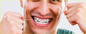 تقويم الاسنان بالدمام