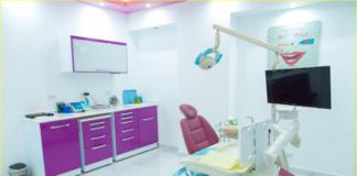 عيادة اسنان في الاحساء