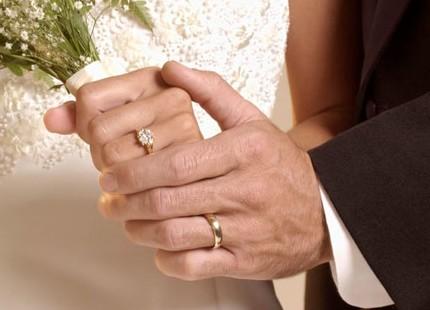 حجز موعد في المحكمة للزواج