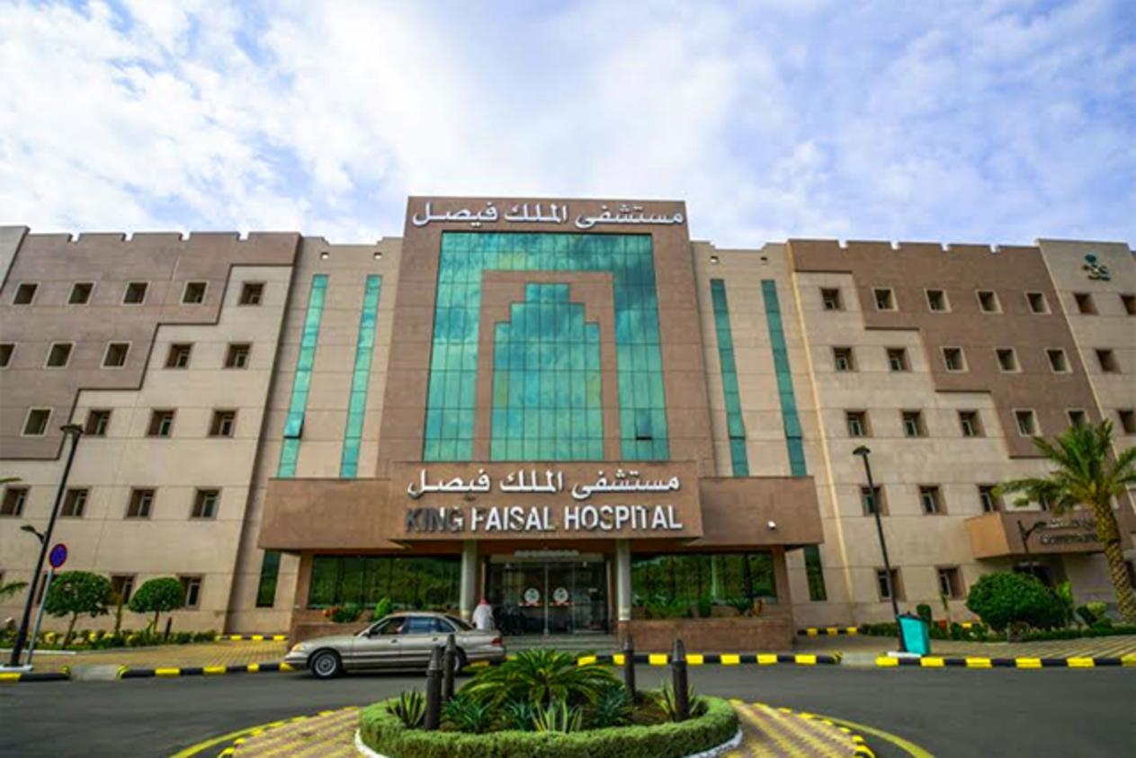 مستشفى الملك فيصل بالطائف أهل السعودية