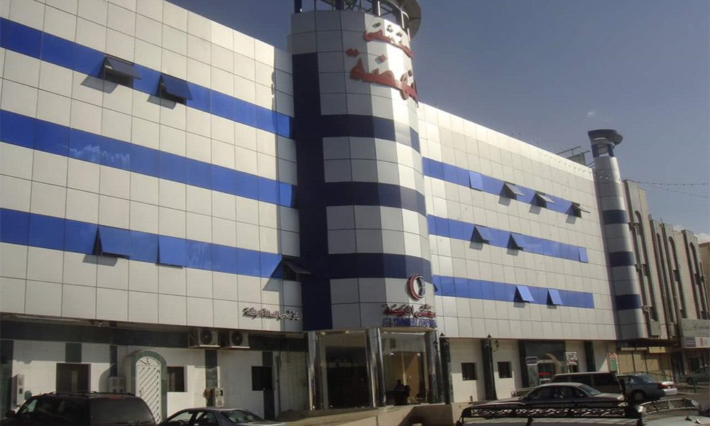 مستشفى النهضه بالطائف