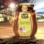 أسعار العسل في السعودية