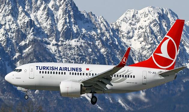 حجز تذاكر طيران ناس الى تركيا