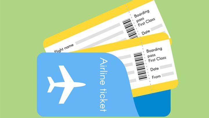 اسعار حجز تذاكر طيران رخيصة
