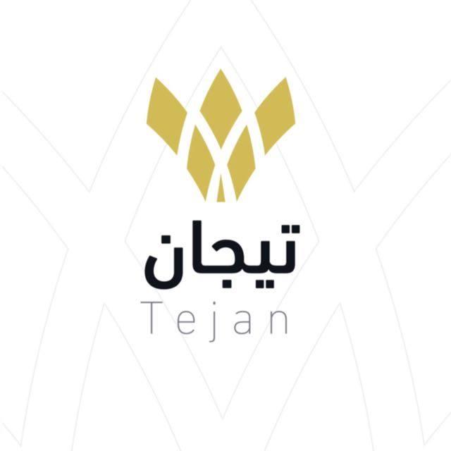 شركة تيجان