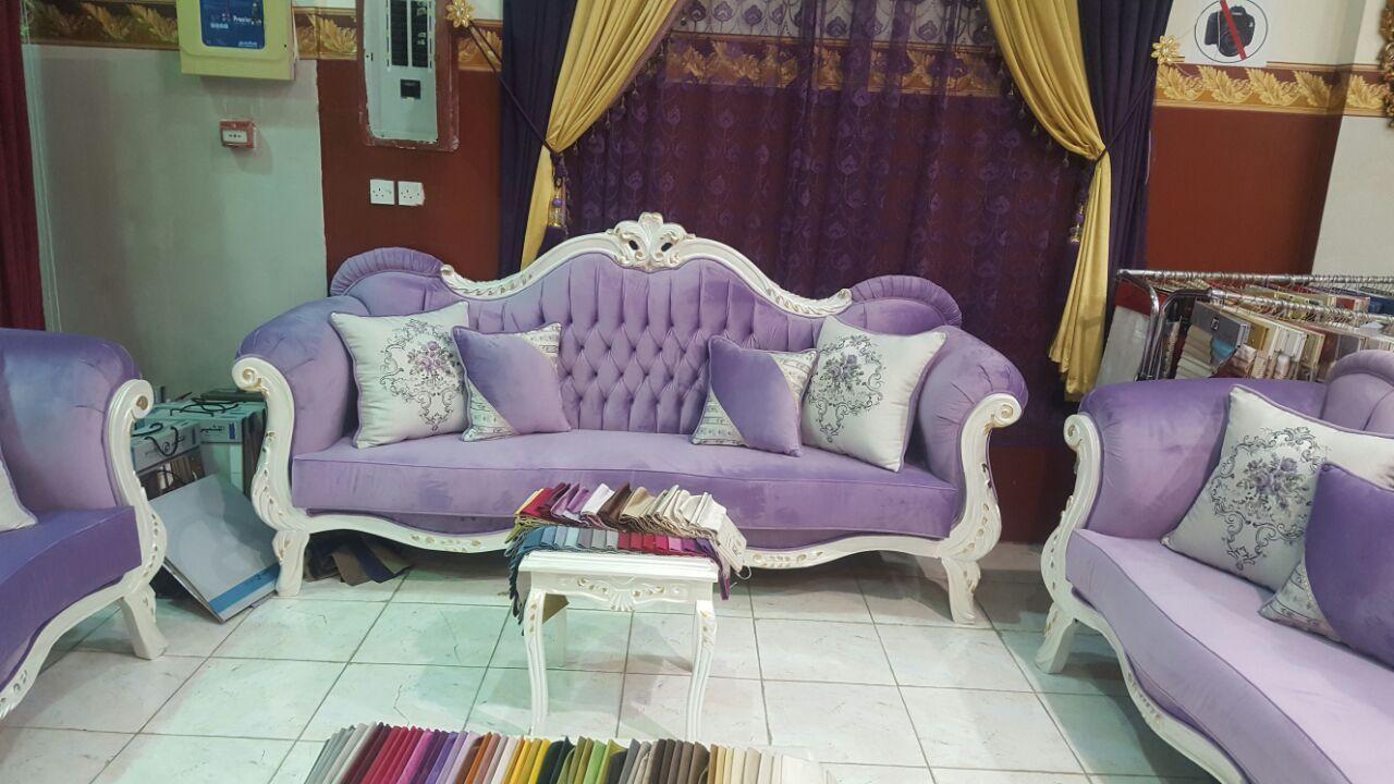 محلات اثاث مودرن في جدة