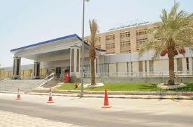 مستشفى الملك فهد الجامعي