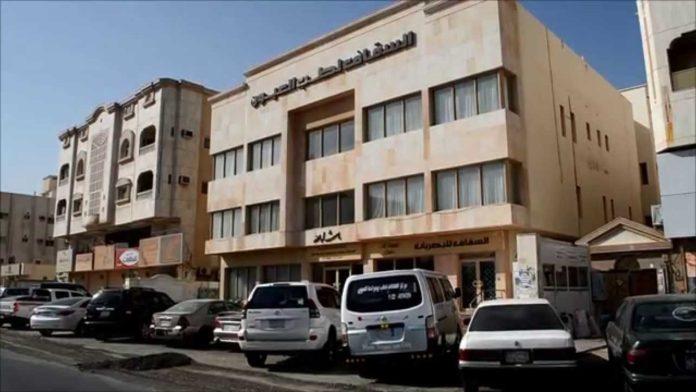 مستشفى عيون في جدة