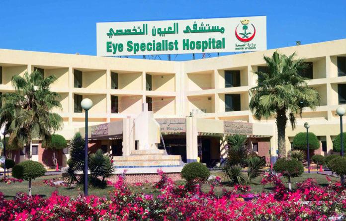 مستشفى عيون في الخبر