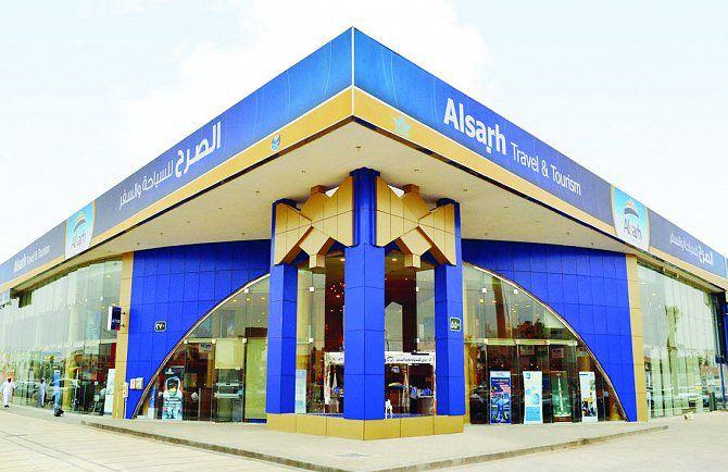 مكاتب سياحية في المدينة المنورة