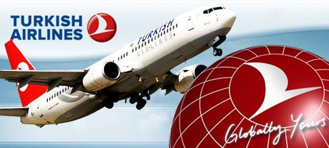 مكتب حجز طيران الى تركيا