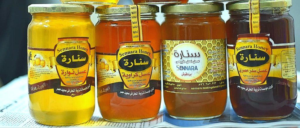 انواع العسل الطبيعي