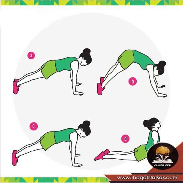 تمرين تنشيط الجسم