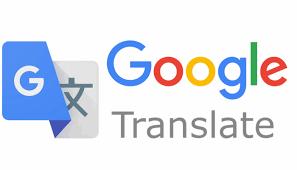 جوجل المترجم