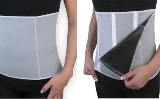 حزام البطن الحراري
