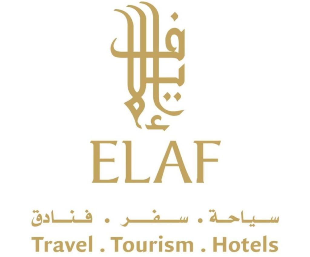 مكاتب سياحية في الرياض