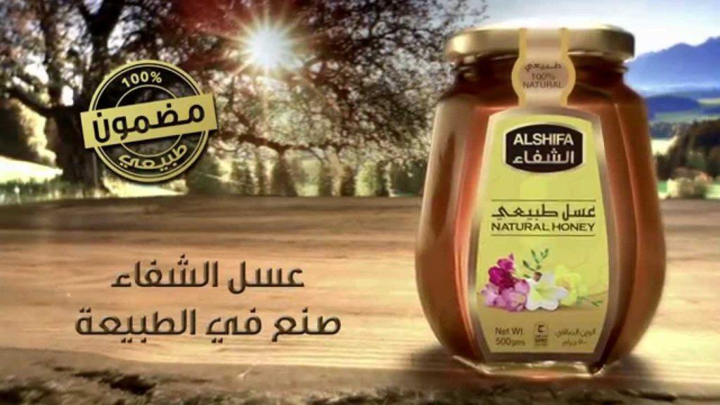افضل انواع عسل الشفاء