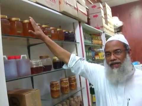 محلات بيع العسل في جدة
