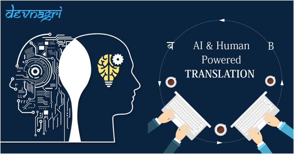 مكاتب الترجمة المعتمدة في السعودية