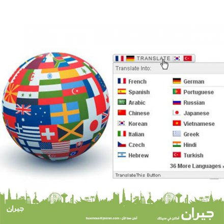 مكاتب ترجمة في الرياض تعرف معنا على الأفضل الآن أهل السعودية