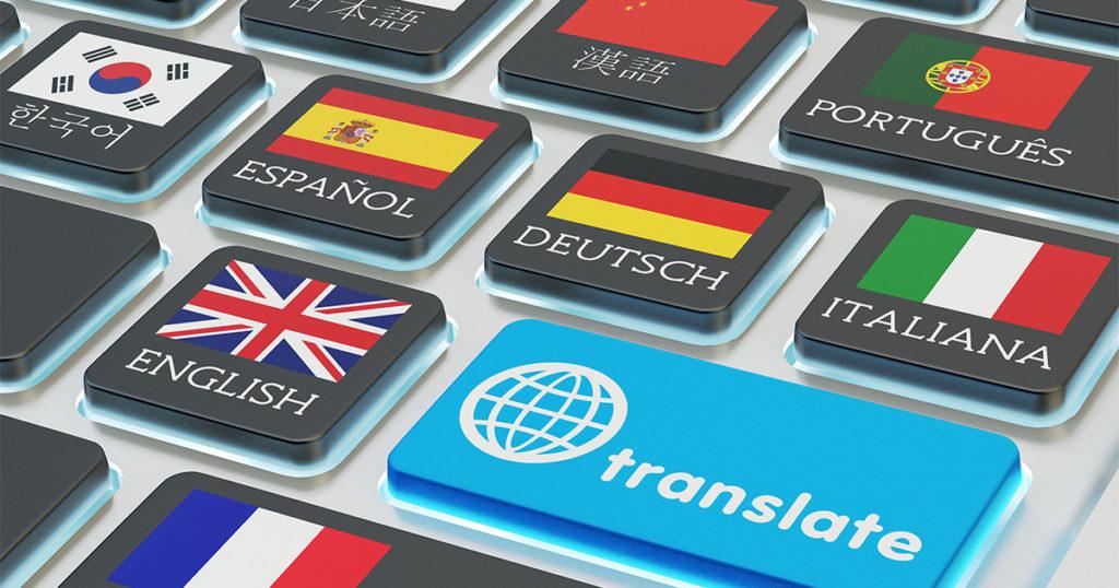 مكتب طه الادريسي للترجمة