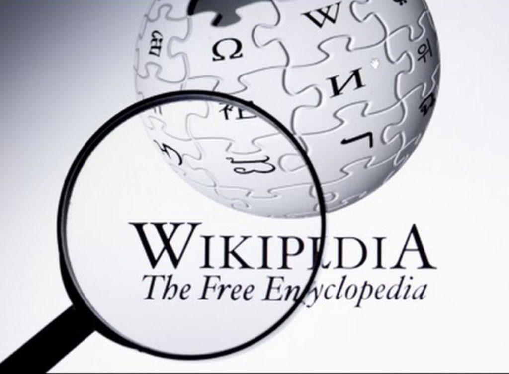 موقع Wikipedia