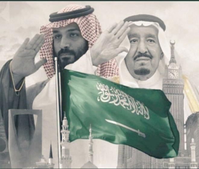 اغاني اليوم الوطني السعودي 2019