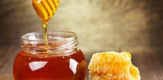 افضل محل عسل في طرابزون