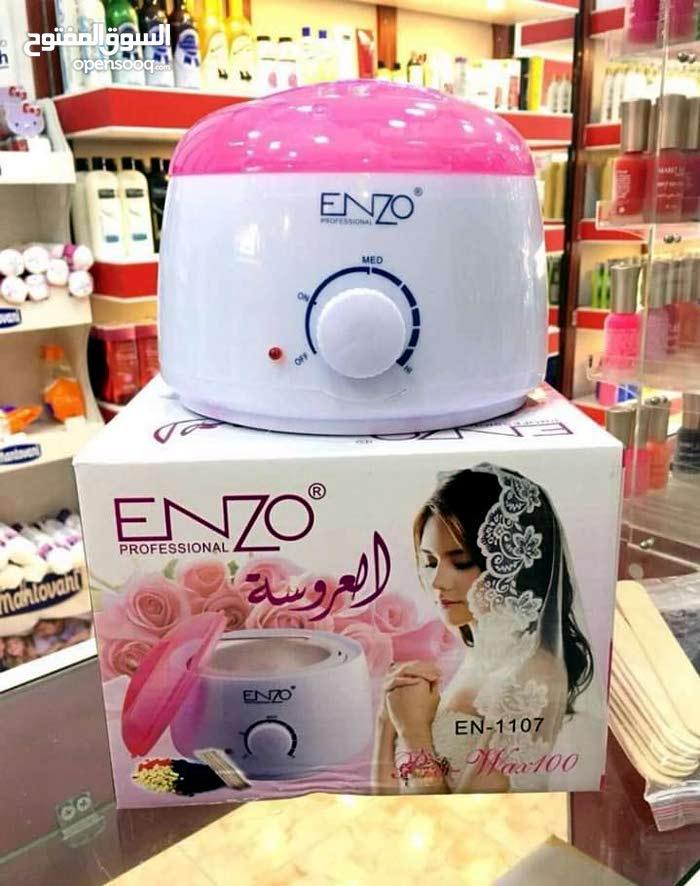 جهاز الشمع enzo