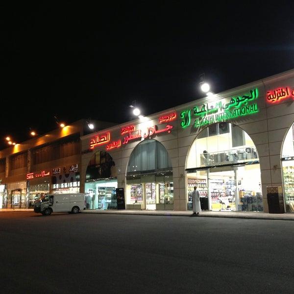محلات فساتين اطفال في جدة
