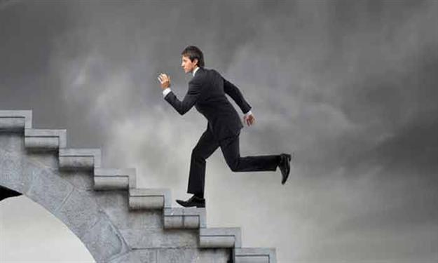 صعود الدرج